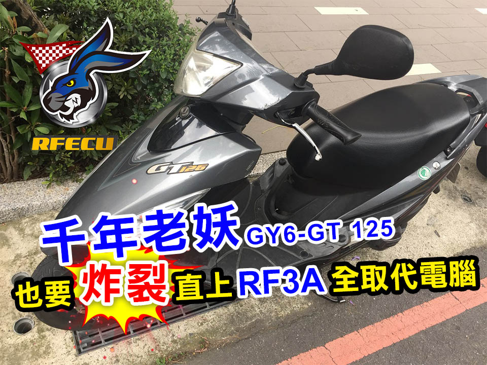GY6-GT125